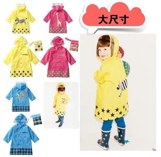 動物圖案長版寶寶兒童雨衣