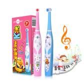 店長推薦 博皓兒童電動牙刷小孩自動旋轉式軟毛牙刷寶寶便攜音樂智能牙刷