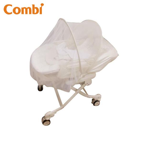 康貝 Combi 安撫餐搖椅專用蚊帳-基本款