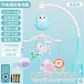 新生嬰兒掛式床鈴玩具寶寶益智音樂旋轉搖鈴0-3個月6床頭鈴懸掛式 NMS名購居家