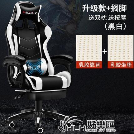 卡勒維電腦椅家用辦公椅游戲電競椅可躺椅子競技賽車椅包郵 好樂匯