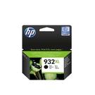 HP NO.932XL 932XL 黑色 原廠墨水匣 6100/6600/6700/7110/7610/7612