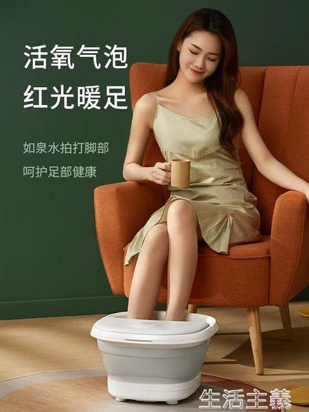 泡腳桶 可折疊洗腳足浴盆電動按摩家用加熱恒溫過小腿泡腳桶小型 MKS生活主義