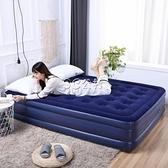 【送充氣泵】單人加大氣墊床雙人充氣床戶外折疊便攜床家用懶人床