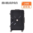【MOM JAPAN】24吋 日系時尚 PP材質鋁框 行李箱/鋁框行李箱(3002 時尚黑)【威奇包仔通】