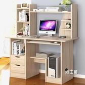 臥室簡易電腦桌台式家用桌子簡約經濟型仿實木電腦書桌一體桌組合XW 快速出貨