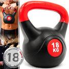 KettleBell重力18公斤壺鈴(39.6磅)18KG壺鈴拉環啞鈴搖擺鈴舉重量訓練運動健身器材推薦哪裡買