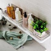 置物架 衛生間置物架吸盤式浴室收納架壁掛式架子 莎拉嘿幼