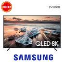 三星 75Q900R 8K QLED 75吋 量子電視 送北區精緻壁裝 回函送Q80R聲霸或三星Note10+ 256GB QA75Q900RBWXZW