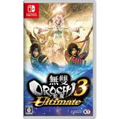 【NS 遊戲】任天堂 Switch 無雙 OROCHI 蛇魔 3 Ultimate《中文版》