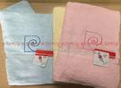 皮爾卡登清風淡雅小浴巾 (台灣製)60cmX110cm  P2121(小)