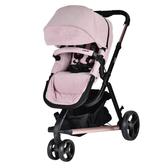 英國 Unilove Touring 多功能嬰兒推車 玫瑰金【加贈MAXI-COSI CabrioFix新生兒提籃】