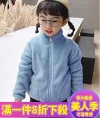 女童外套小童新款男童加絨加厚秋冬裝女寶寶兒童裝洋氣上衣潮-『美人季』