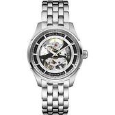 Hamilton 漢米爾頓 VIEWMATIC爵士系列全鏤空紳士機械腕錶-銀/40mm H42555151