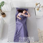 睡袋戶外旅行一次性便攜式酒店賓館室內雙人防臟被套床單igo生活優品