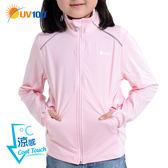 UV100 防曬 抗UV-涼感彈力反光立領運動外套-童