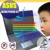 ® Ezstick ACER ALTOS PS358-G1 防藍光螢幕貼 抗藍光 (可選鏡面或霧面)