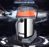 商用吸塵器 杰諾大功率3500W工業吸塵器大型工廠車間粉塵商用強力干濕吸水機 熱銷