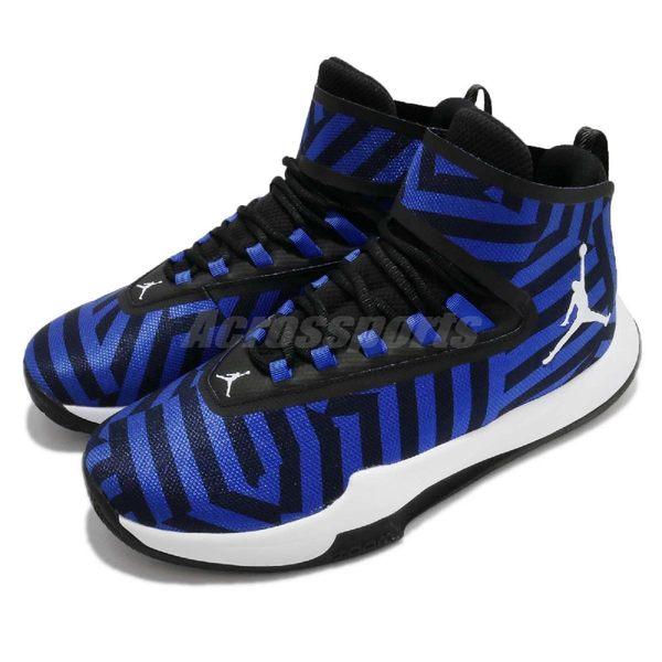 Nike 籃球鞋 Jordan Fly Unlimited PFX 藍 黑 Zoom Air 氣墊 喬丹 運動鞋 男鞋【PUMP306】 AA4298-401
