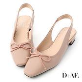 D+AF 輕甜風格.小方頭後空芭蕾娃娃鞋*粉