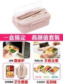 塑料小麥秸稈飯盒分隔型帶蓋便當盒微波爐加熱學生上班族健身餐盒 小明同學