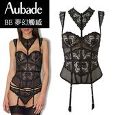 Aubade-夢幻觸感B-D連身馬甲(黑)BE
