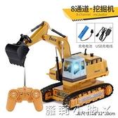 超大號遙控合金挖掘機兒童仿真挖土機男孩子充電無線工程汽車玩具 NMS美眉新品