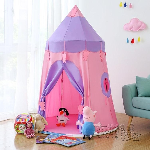 兒童帳篷室內女孩游戲屋男孩玩具屋公主房寶寶城堡家用寶寶蒙古包 HM衣櫥秘密