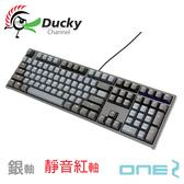 Ducky 創傑 Skyline 天際線 ONE 2 PBT 銀軸 / 靜音紅軸 中文 機械式鍵盤