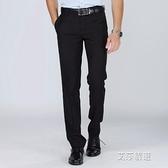 西裝褲 春季男士西褲修身韓版直筒商務正裝上班夏季薄款黑色免燙西裝褲子【新年優惠】
