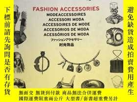 二手書博民逛書店時尚飾品(fashion罕見Accessories)Y31397 Pepin Press Pepin Pres