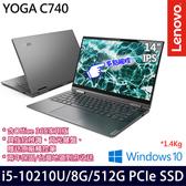 【Lenovo】 YOGA C740 81TD009LTW 14吋i5-10210U四核512G SSD效能翻轉觸控平板筆電