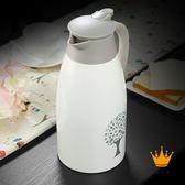 NAYASA不銹鋼家用 保溫壺大容量熱水瓶保溫瓶不銹鋼水壺暖壺暖瓶jy【滿一元免運】