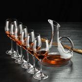 紅酒酒具水晶玻璃紅酒杯 醒酒器DSHY