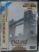影音專賣店-Z12-009-正版DVD*音樂【胎教及心靈舒緩音樂-英國 夢幻的勝利女神】-視覺 聽覺舒緩