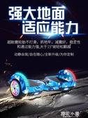 柒彩點智慧電動車兒童8-12雙輪體感成年成人兩輪小孩學生自平衡車QM『櫻花小屋』