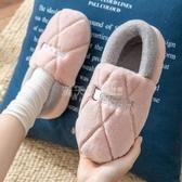 棉拖鞋女冬天可愛包跟家用秋冬季月子鞋保暖室內棉鞋家居毛拖鞋男 滿天星