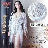 性感睡衣【多色可選】女性衣著《YIRAN MEI》愛的蔓延!波希米亞風線條深V蕾絲套裝