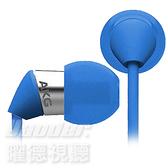 【曜德視聽】AKG K323XS 藍色 耳道式耳機 /送收納盒