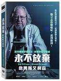 【停看聽音響唱片】【DVD】永不放棄:詹姆斯艾利森