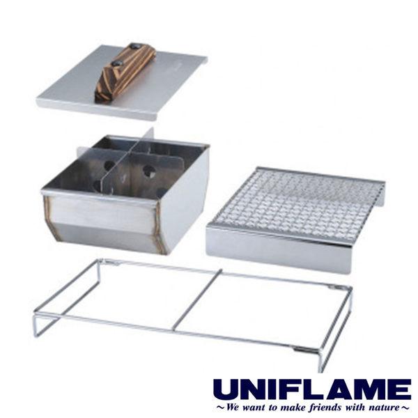 【日本UNIFLAME】桌上烤肉爐TG-Ⅲ 用-燒烤關東煮兩用架 露營 戶外 野炊 U615201