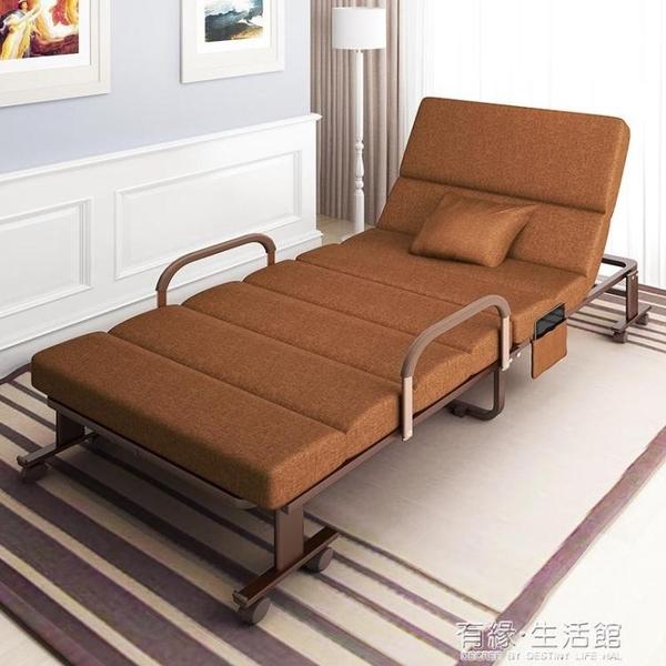 摺疊床 單人摺疊床1.2米家用辦公室午休簡易午睡床雙人行軍陪護便攜躺椅AQ 有緣生活館