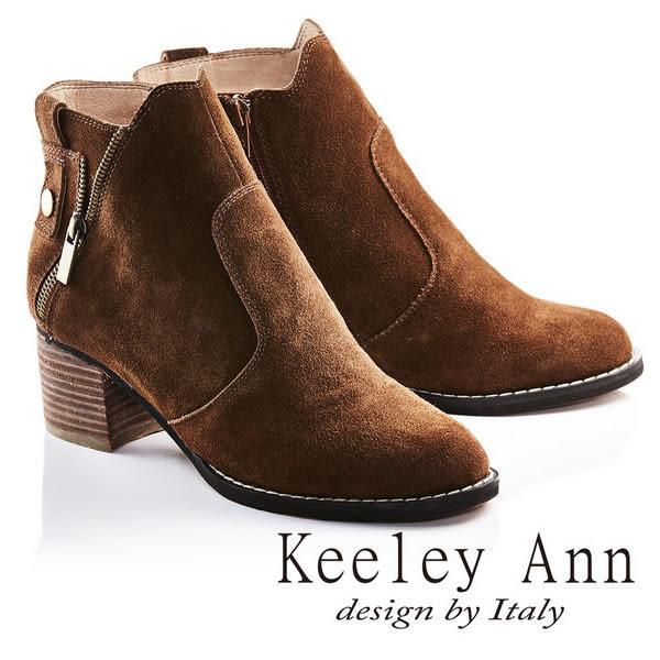 ★零碼出清★Keeley Ann簡約斜拉鍊飾釦真皮粗跟短靴(棕色)-Ann系列
