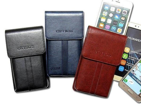 CITY BOSS 直立式 手機腰掛皮套 ASUS ZenFone 4 Max ZC554KL /ZenFone 4 Pro ZS551KL 手機皮套 BWE7