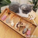 逗貓棒耐咬逗貓玩具套裝老鼠幼貓小貓磨牙棒貓貓用品貓咪玩具自嗨 可然精品