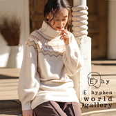「Spring」 幾何圖案高領針織上衣 - E hyphen world gallery