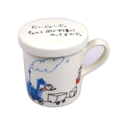 Shinzi Katoh Message Mug迷你小size馬克杯/咖啡杯/小孩嬉戲17974/保溫蓋糕點盤