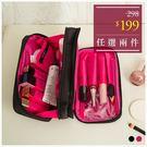 化妝包-雙層尼龍化妝/收納包-共2色-(特價品)-A01010177-天藍小舖
