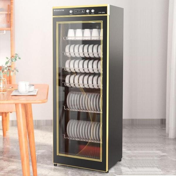 消毒碗櫃商用大容量立式單門廚房食堂茶杯餐具餐廳飯館保潔櫃