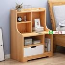 床頭櫃置物架北歐簡約現代臥室小型床邊經濟型簡易儲物收納小柜子【頁面價格是訂金價格】